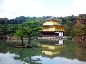 KinkakujiTemple_Kyoto